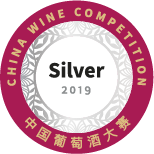 CWC_SilverMedal_2019